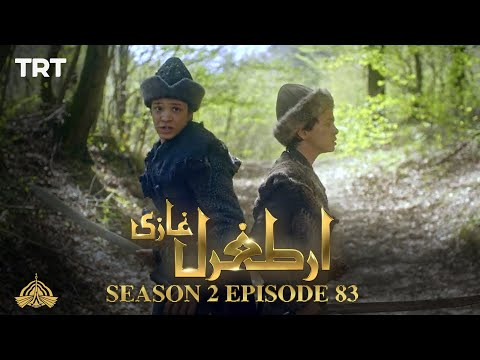 Ertugrul Ghazi Urdu | Episode 83| Season 2