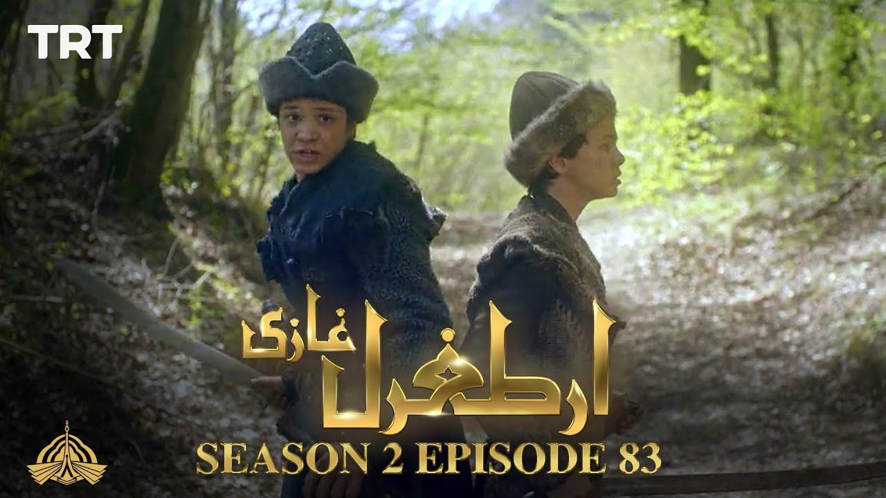 Download Ertugrul Ghazi Urdu   Episode 83  Season 2