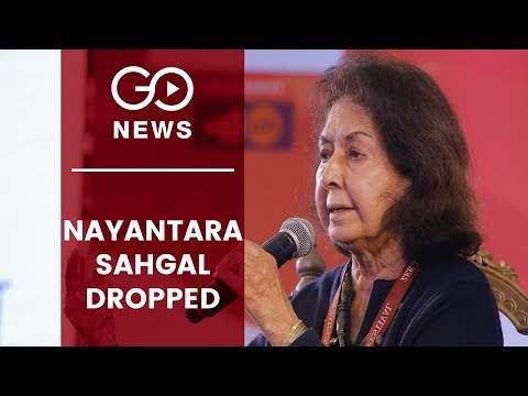 Nayantara Sahgal Invite Withdrawn Mp3
