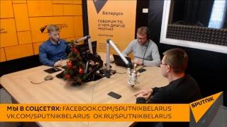 """Стронгин: домашние матчи ХК """"Динамо-Минск"""" ? черная полоса закончилась?"""