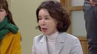 하나뿐인 내편 - 최수종과 같이 있겠다는 유이 말에 서운한 임예진.20190113