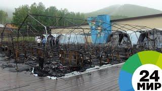 В лагере под Хабаровском, где произошел пожар, остаются 175 детей