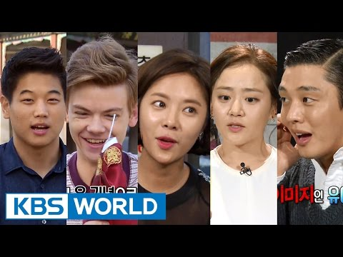 Entertainment Weekly  연예가중계  Hwang Jungeum, Lee Jonghyeok, Lee Yowon 2015.09.18
