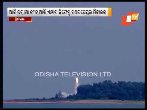 India Successfully Test Fires Indigenous AAD Interceptor Missile Off Odisha Coast