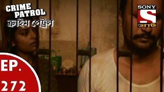 Crime Patrol - ক্রাইম প্যাট্রোল (Bengali) - Ep 272 - A Child's Fees Video
