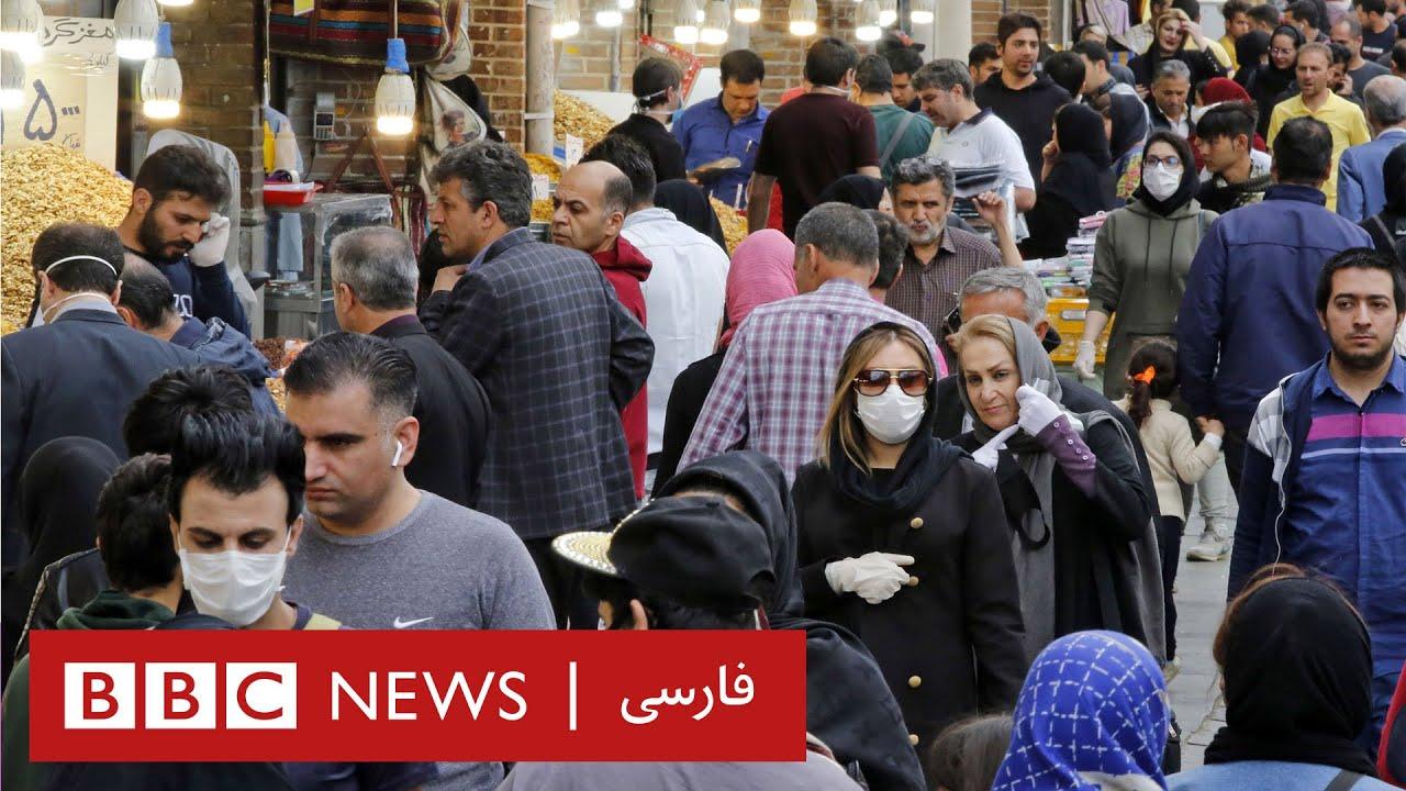 آمار قربانیان کرونا در ایران تا کجا بالا میرود؟ ۶۰ دقیقه ۲۸ اسفند