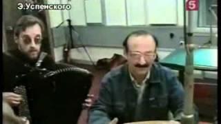 Семён Фарада  Уно моменто