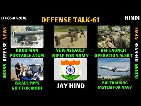 Indian Defence News,Defense Talk,Drdo ATGM,BSF launch operation allert,P-8i of indian navy,Hindi