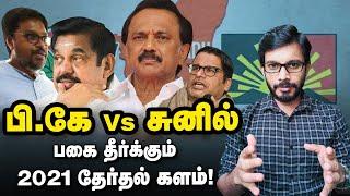Target Udhayanithi..Bjp's Big Plan…! | Elangovan Explains | Stalin | Edappadi