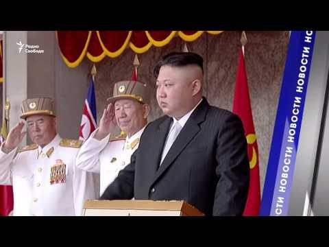 Новости Северной Кореи - Полный пипец !!!