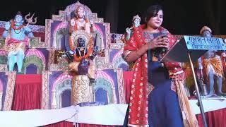 Shalu Choudhary live Jagran show by ANSHUL BHOLA