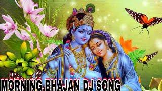 meri vinti yahi hai radha rani kripa barsaye rakhna dj song_mix by dj dipankar_2018