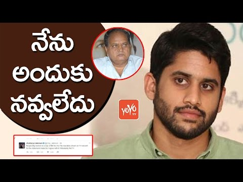 Naga Chaitanya Reaction on Chalapathi Rao's Controversial Comment | YOYO TV Channel