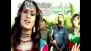 NEW PASHTO BEATIFUL SONG ZEMA SARBAZA YARA 2014