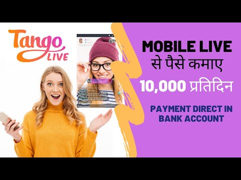 How To Earn From Tango Live App | Best Live Streaming App For Make Money $100 Per Day