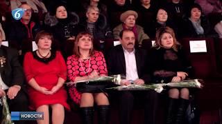 Праздничный концерт ко Дню работника культуры в ДК «Шахтер»