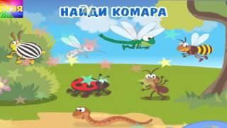Развивающие мультфильмы для детей 3-4 лет