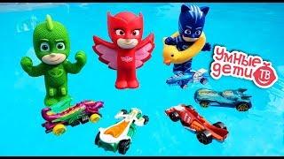 МАШИНКИ - АКУЛЫ В БАССЕЙНЕ против ГЕРОЕВ В МАСКАХ Видео про машинки Toys car