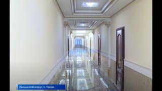 """Завершается реконструкция санатория """"Талая"""""""