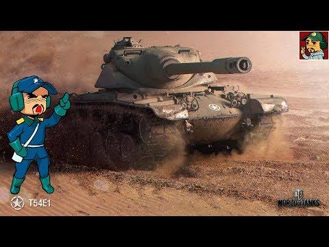 World of Tanks - T54E1 Боль на стоке | Ветка Американских тяжей (Идём к T57 Heavy Tank) thumbnail