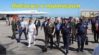 Зачем нужны русские Ту-160 в Венесуэле