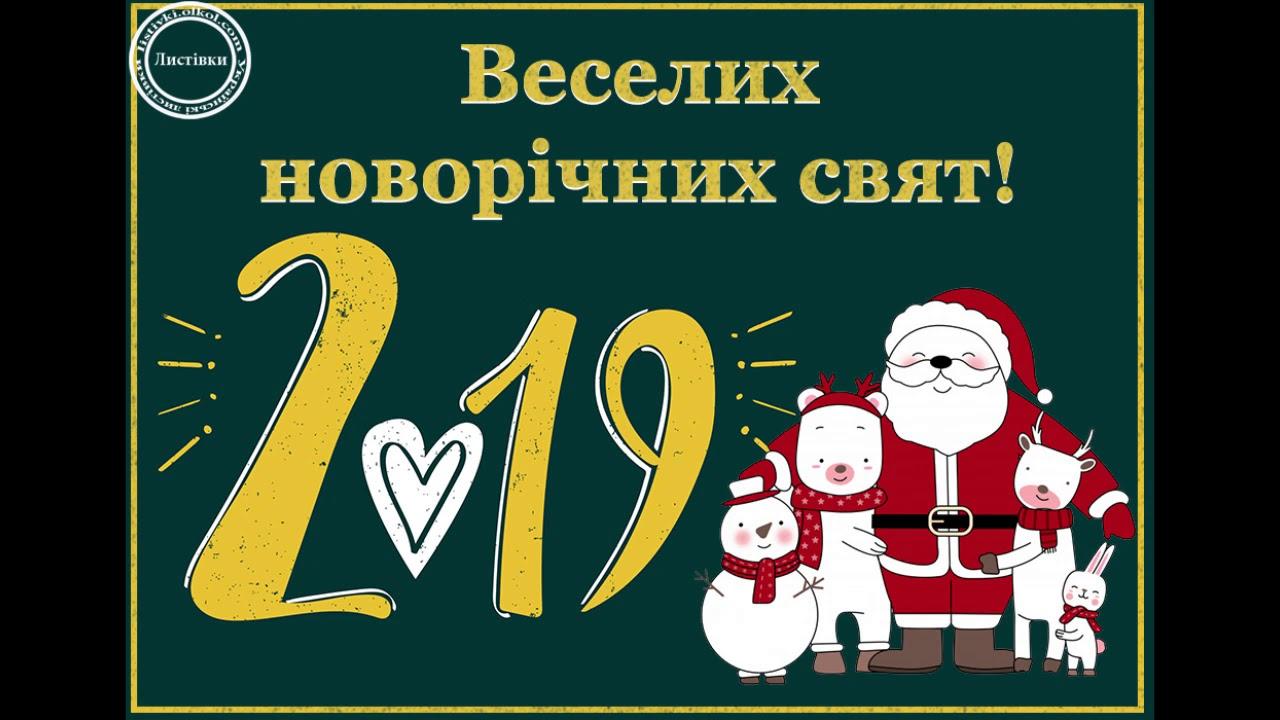 Почти 20 тысяч пассажиров встретят Новый год в украинских поездах - Цензор.НЕТ 5827