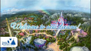 【公式】今日の東京ディズニーランド2020~イマジニアからのメッセージ編~ | 東京ディズニーランド/Tokyo Disneyland