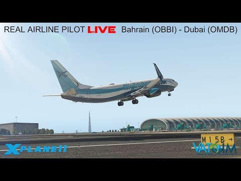 Real Airline Pilot LIVE (ZIBO MOD 737) | Test Flight 3.32 RC5 | Bahrain - Dubai | VATSIM UAE ATC