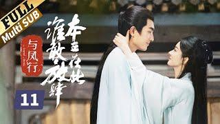 楚乔传 Princess Agents 11 Eng Sub 未删减版 赵丽颖 林更新 窦骁 李沁 主演