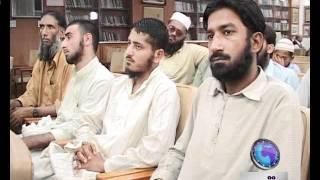 Lahore Hafiz Abdul Rahman Makki Adress at Aiwan Waqt 23 August 2011
