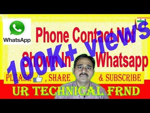Lava X81 WhatsApp Videos - Waoweo