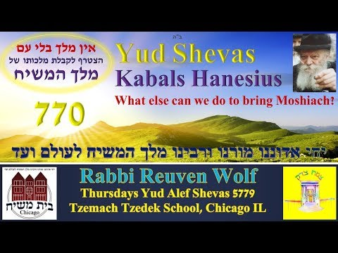 """Yud Shevat - The Rebbe Kabalas HaNesius"", by Rabbi Wolf at the Tzemach Tzedek School, Chicago IL."