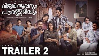 Presenting you the official trailer 2 of malayalam movie #vijaysuperumpournamiyum.. name : vijay superum pournamiyum writer & director jis joy banner...