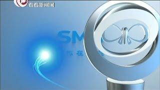 【完整版】2013上海广播电视台名优新播音员主持人颁奖典礼