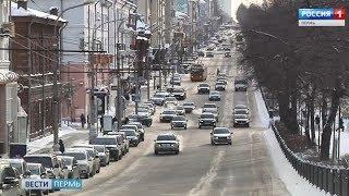 Новый Компрос: главный проспект Перми ждут масштабные преобразования