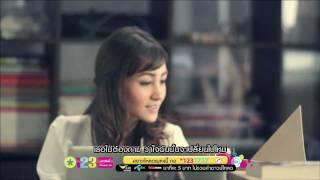 เธอคือดวงตะวัน - Crescendo feat. นิว [Official MV] HD
