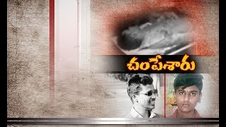 Three Murders | in Hyderabad City | Caused by Friends | A Special Story