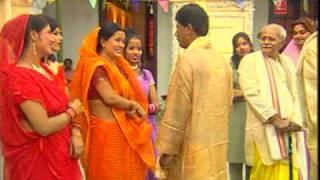 marriage bihari song