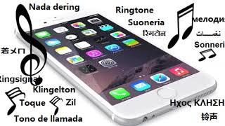 Ringtone 200