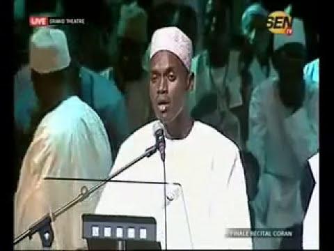 Qira'ah from Surah Yusuf by an African Qari 👌🏻