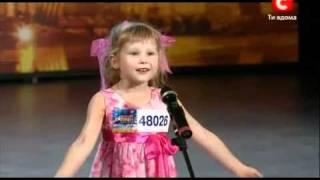 Девочка удивила всех на шоу талантов (Украина)(Заходите в нашу группу в контакте про путешествия https://vk.com/life_in_travel., 2011-04-01T15:01:59.000Z)