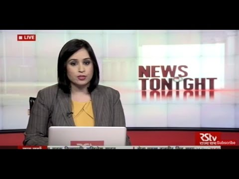 English News Bulletin – Dec 24, 2016 (9 pm)