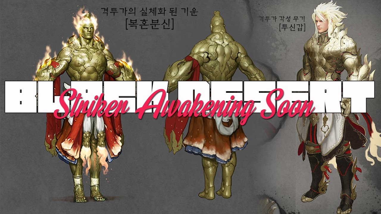 black desert online striker awakening guide