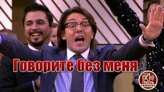 АНДРЕЙ МАЛАХОВ уволил Первый канал, чтобы не стать пропагандосам