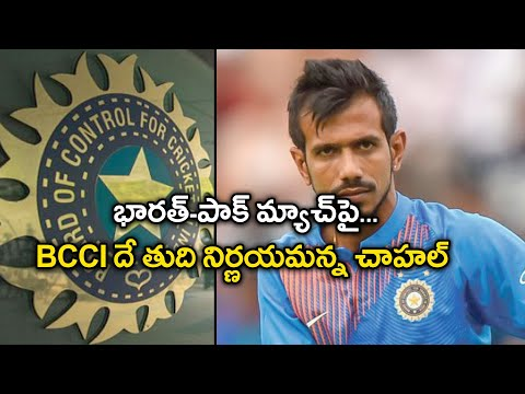 ICC Cricket World Cup 2019 : Team India Will Follow Cricket