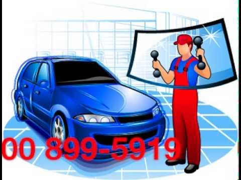 Auto Glass Repair South Gate (562) 344-5090 Auto Glass Repair www.autoglassondemand.com