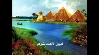 قمبيز مسرحية شعرية لأمير الشعراء أحمد شوقى