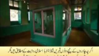 Jesus in Kashmir,India(BBC Documentry)-3