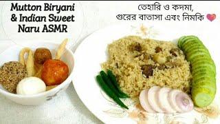[ASMR] Eating MUTTON BIRYANI+Indian Sweets// Real Eating Sound*No Talking*(big bites 👄👄)....
