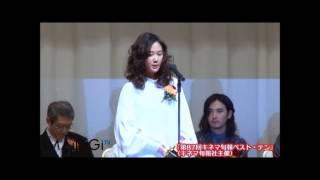 黒木華さん新人女優賞授賞式と「小さなおうち」松たか子さんとの一齣で...